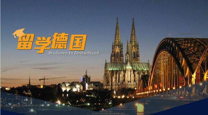 德国硕士留学申请动机信该怎么写?