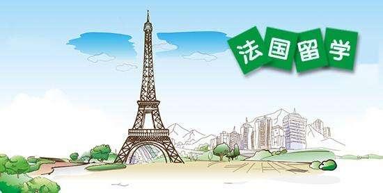 八个选择法国留学的理由!