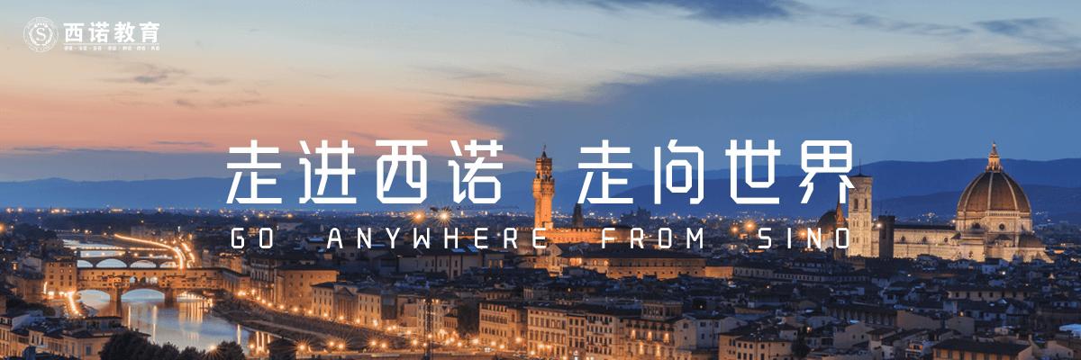 好消息!10月起,日本将全面放开留学生入境,包括新留学生!