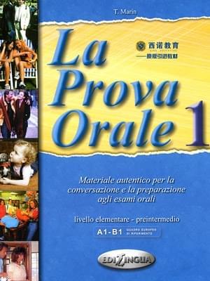 西诺自编教材《La-Prova-Orale》