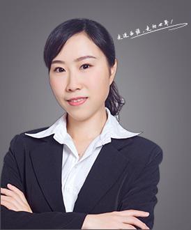 张老师(西诺法语名师)Célia