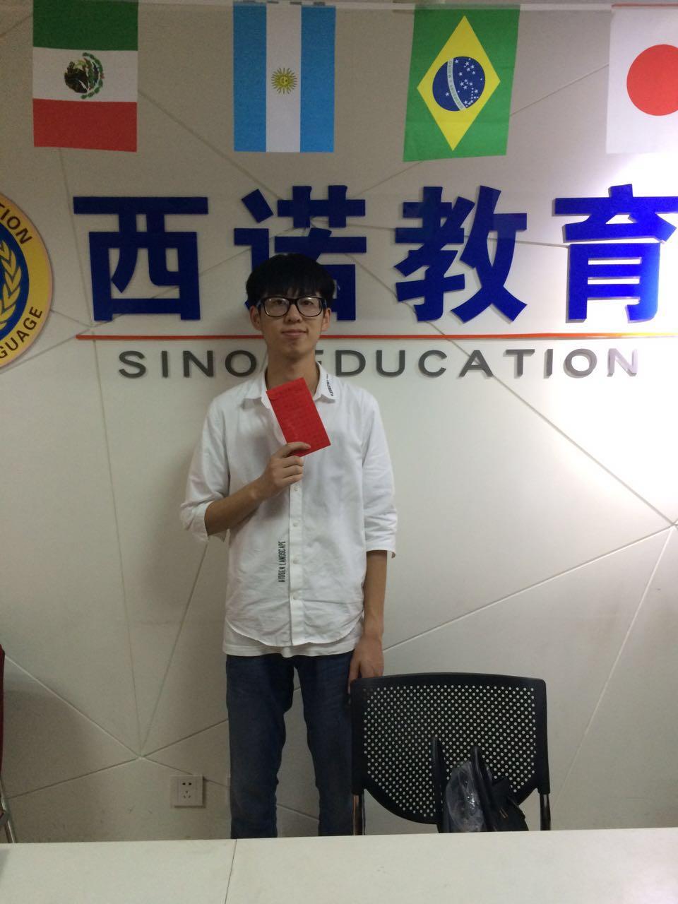 符同学:N3︱感谢老师和小伙伴在日语学习之路的相伴