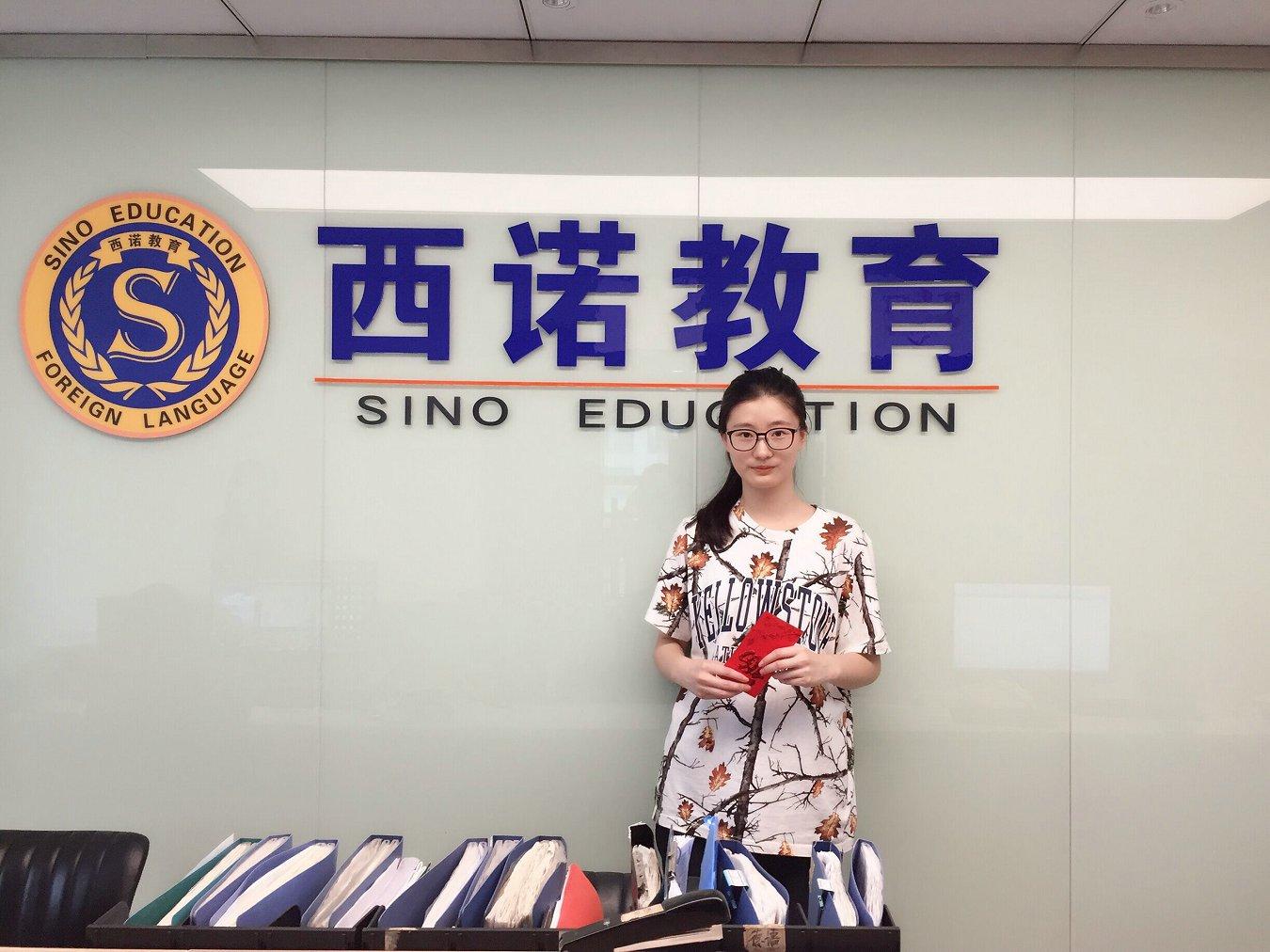 王韵涵:N2︱学习语言其实是在学习和接受一种新的文化