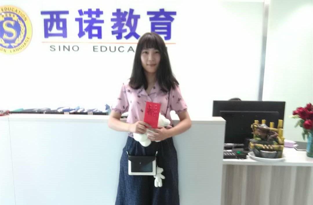 朱佳丽:N2︱相比于自学日语,还是跟着老师上课更靠谱