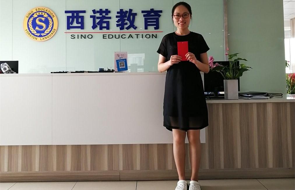 许淑瑶:N1︱学霸分享日语N1一次过秘笈
