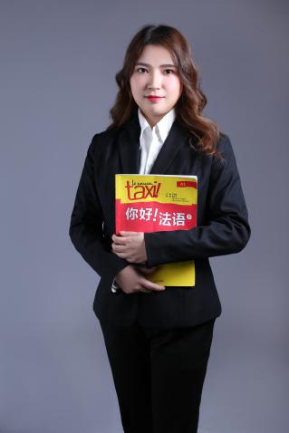 傅老师(西诺法语教师)