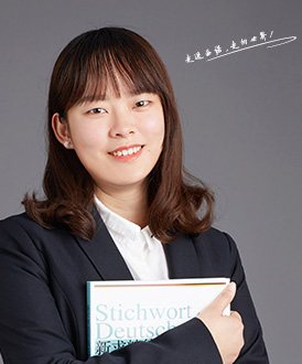 郑老师(西诺德语教师)