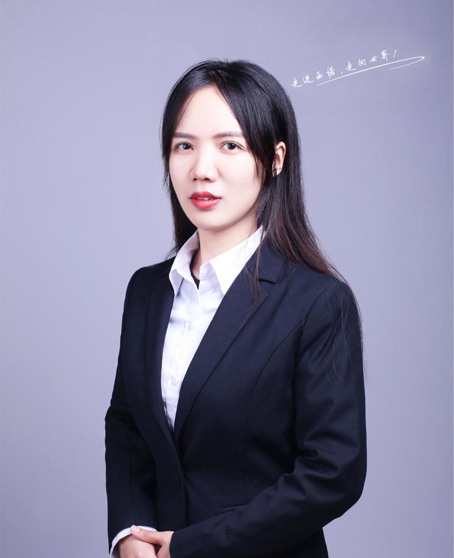 黄老师(西诺德语教师)