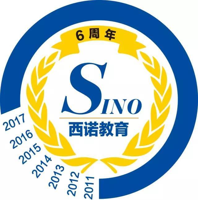 【6周年】西诺周年庆:课程优惠,海量礼品,就等你来抢!