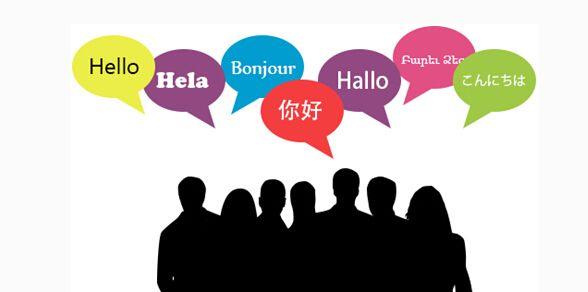 国内学习小语种的优秀大学介绍!