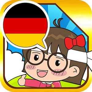 【德语口语】怎样表示请求以及表达意见与协商