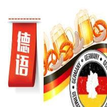 德语的常用表达用语
