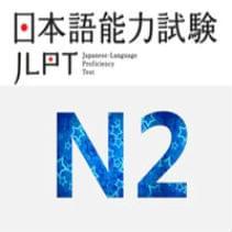 N2script听力原稿
