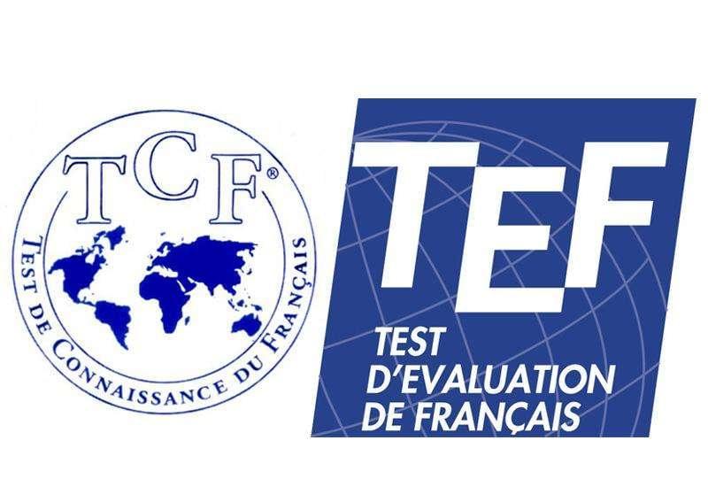 各种欧标法语考试的介绍