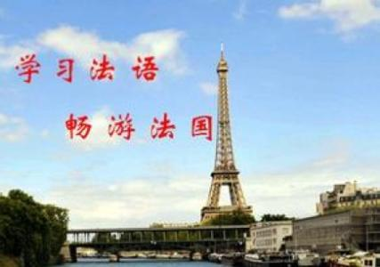 法语B1缩写用法-聊天用的法语输入技巧