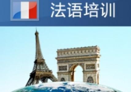 法语B2服装词汇