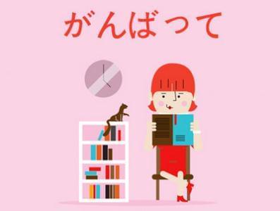2015年日语考试N5试题