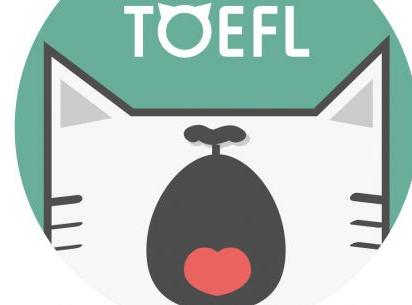 托福考试口语模板介绍