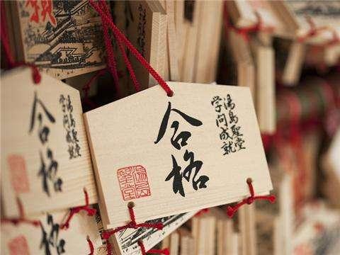 杭州日语培训哪家好,日语能力考备考知多少——一篇攻略带你通关