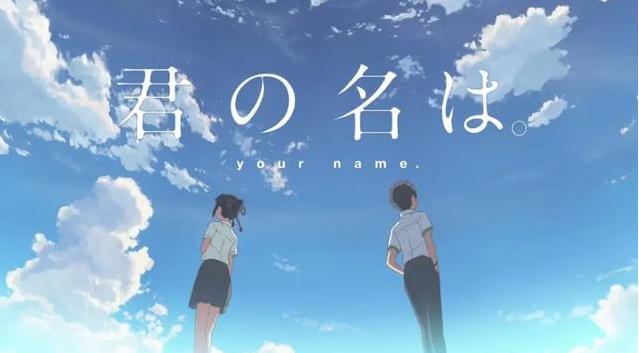 如何给自己取个好听的日语名字?男女日文名热门推荐