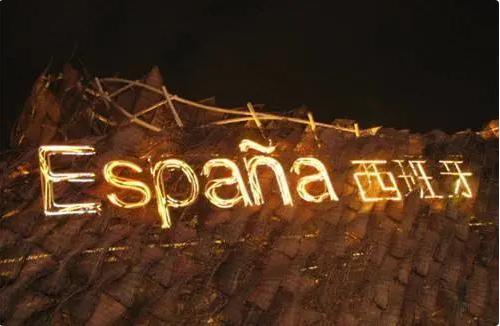 好听不小众,来看你适合哪个西班牙语名字
